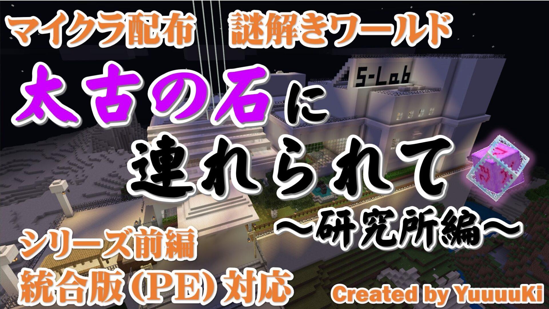 サムネ2-514fa830