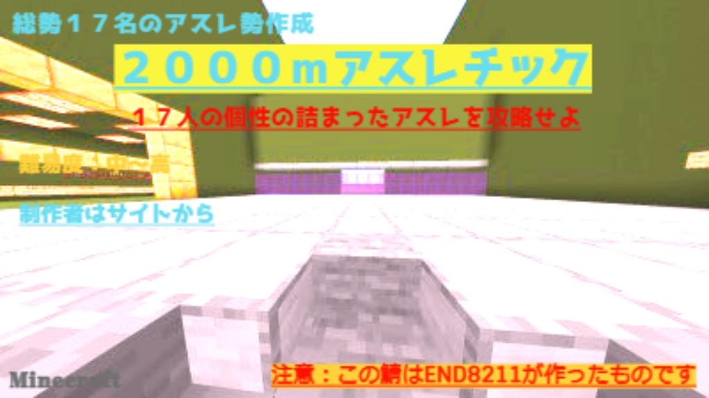 18D30047-699A-4ABF-AF11-B7D75072931A-41812765