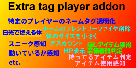 Extra-tag-player-addon-1-ea10a531