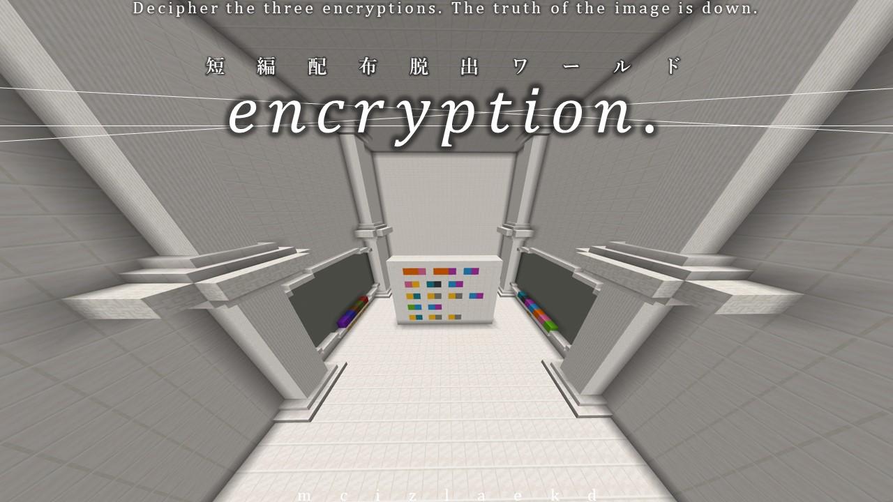encryption.-238ef265
