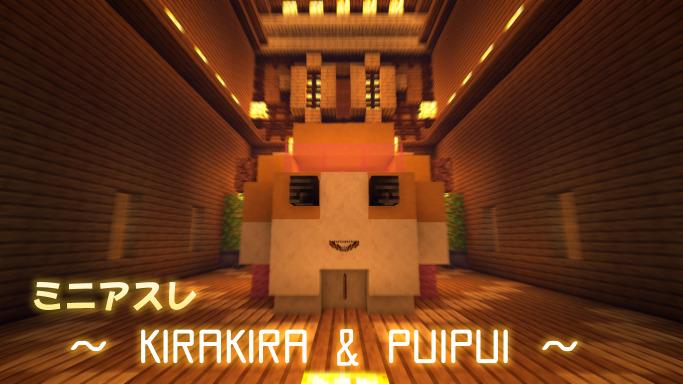 puipui-b51bdd68