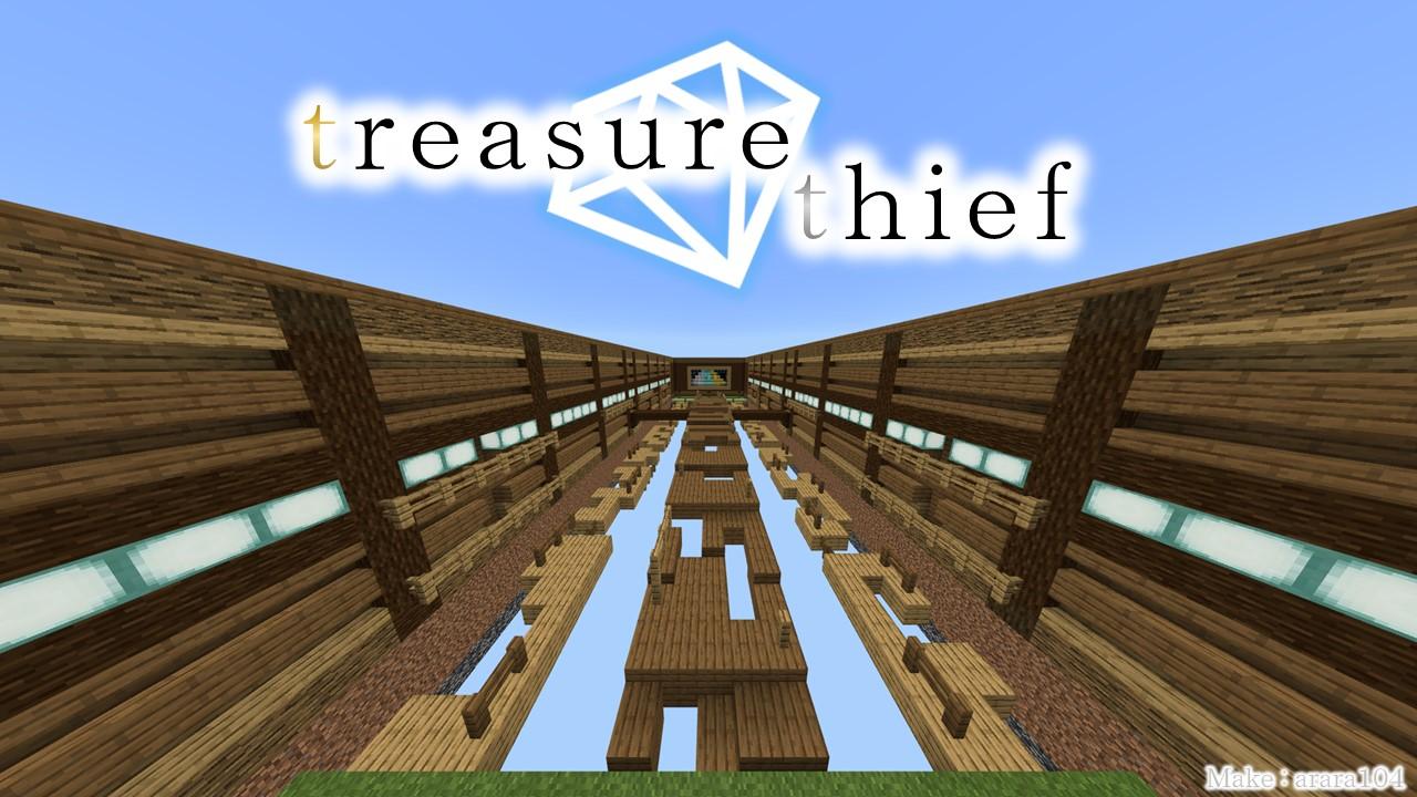 treasure thief-ab2f6010